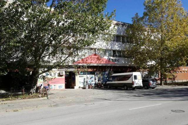 Административно производствена сграда