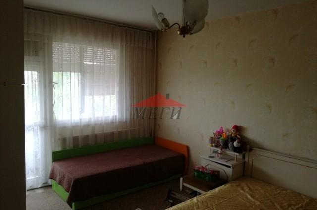1-стаен апартамент